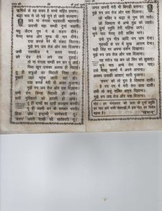 Durga Stuti by Chaman | Hindu Theology | Hindu Iconography | Free 30-day Trial | Scribd Durga Kavach, Vedas India, Kali Hindu, Indian Hindi, Lakshmi Images, Hindu Mantras, Vastu Shastra, Vintage India, Indian Gods