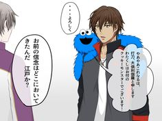 Touken Ranbu, Fan Art, Manga, Anime, Swords, Illustrations, Manga Anime, Illustration, Manga Comics