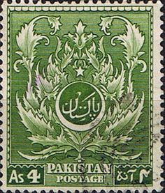 Pakistan 1948 Official SERVICE SG Fine Mint SG Scott Condition Fine MNH Only one post charge applied on multipule purchases Details N B Buy Stamps, Love Stamps, Jaipur Inde, Sri Lanka, Pakistan Defence, History Of Pakistan, Maldives, Coin Envelopes, Stamp Dealers