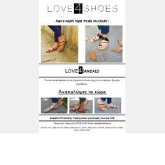 Love4Shoes- Δερμάτινα Σανδάλια Μόνο 14,90!