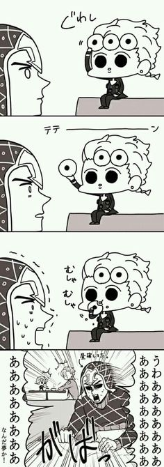 His nightmare... Maybe he was more scared at the fact that since giorno only had 2 doughboys left. And 2 times 2 is 4