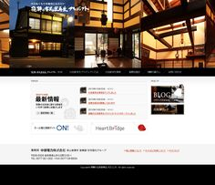飛騨古民家再生プロジェクト様 Web Design Black, Design Web, Desktop Screenshot, Web Design, Design Websites, Website Designs