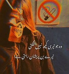 Hijabi Girl, Neon Signs, Poetry, Quotes, Movie Posters, Sad, Heart, Life, Collection
