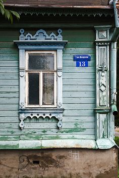Mormon Missionaries in Russia. Most of these lovely buildings are falling apart and crooked but still lovely. I peered out of our tramvy window as we approached Central Saratov multiple times to see this beautiful old architecture.