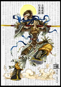 Monkey King by Wangyuxi.deviantart.com on @deviantART
