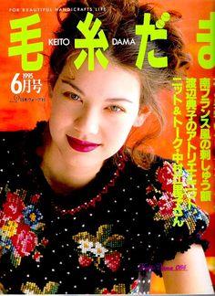 Keito Dama №83 1995,