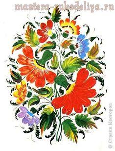 Роспись по дереву: Секреты петриковской росписи. Часть 7 - Основы композиции