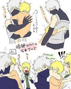 Naruto And Sasuke Funny, Naruto And Sasuke Kiss, Funny Naruto Memes, Naruto Fan Art, Naruto Anime, Naruto Comic, Naruto Cute, Sasunaru, Neji E Tenten