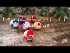 簡単DIY【ちりめんボールの作り方】材料は100均でも揃う⁉︎ ハンドメイドHow to make traditional balls - YouTube Diy Crafts, Flowers, Handmade, Videos, Earrings, Youtube, Tela, Ear Rings, Hand Made