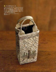 Japán papírra varrt.... - Ágnes Arató - Picasa Web Albums Patchwork Bags, Quilted Bag, Bag Quilt, Yoko Saito, Fabric Bags, Handmade Bags, Mini Bag, Reusable Tote Bags, Quilts