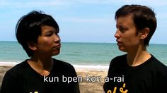 Thai Lesson 19 - How to say: Where do you come from? (+playlist)