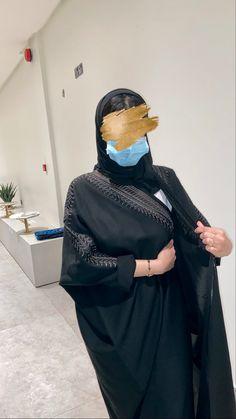 Modest Fashion Hijab, Modesty Fashion, Muslim Women Fashion, Arab Fashion, Mode Abaya, Mode Hijab, Fancy Wedding Dresses, Trendy Outfits, Fashion Outfits