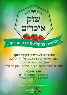 Moran Bazaz Gilboa on Behance