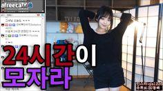 동빠] 코피 퐝퐝! 동빠의 24시간이 모자라 커버 + 프리 댄스 - cover + free dance - k-pop
