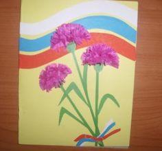 НАША СТРАНА МАСТЕРОВ: Как сделать открытку ветерану своими руками фото