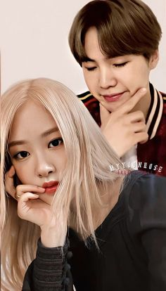 Bae, Blackpink And Bts, Yoona, Relationships, Idol, Daddy, Girls, Daughters, Maids