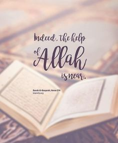 Allah Quotes, Muslim Quotes, Religious Quotes, Beautiful Islamic Quotes, Islamic Inspirational Quotes, Beautiful Verses, Islamic Qoutes, Islamic Art, Islam Beliefs