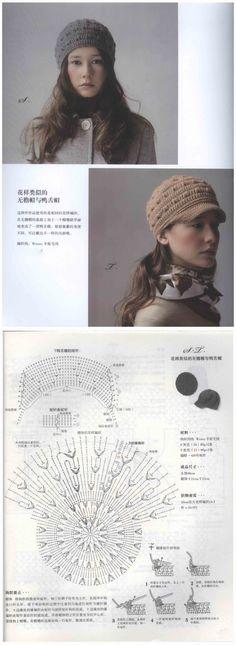 对于帽子,我喜欢有帽檐是因为很容易就能戴整齐,那你喜欢无檐帽还是鸭舌帽?#钩织图解# - 堆糖 发现生活_收集美好_分享图片
