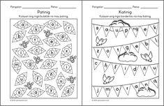 Posts about alpabetong Filipino worksheets written by samutsamot_mom 1st Grade Math, Preschool Worksheets, Filipino, About Me Blog, Homework Folders, Writing, Reading, Frames, Printables