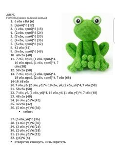 This listing is an original pattern written in English using US Crochet Terminology to crochet your own amigurumi puppy dog. Crochet the loveable Jack. Crochet Frog, Crochet Baby Toys, Crochet Bunny, Crochet Gifts, Crochet Flowers, Free Crochet, Crochet Animal Patterns, Crochet Doll Pattern, Crochet Patterns Amigurumi