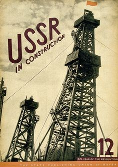 John Heartfield, USSR in Construction cover. СССР на стройке, 1932