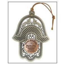 Hamsa Wall Hanging with Home Blessing in English and Lattices