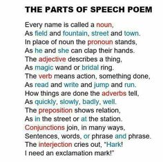 The parts of speech poem