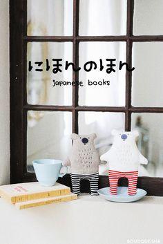 Cute stuffed toys「ほっこりかわいいぬいぐるみ」  #handmade #stuffedtoys #plushtoy #fabrictoys #sewing #miniatures #japanesebook  #ぬいぐるみ #ハンドメイド #ソーイング #ミニチュア