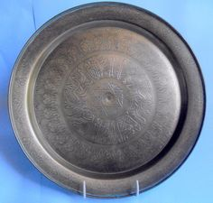 Large Vintage Ismic circular brass prayer tray #10794