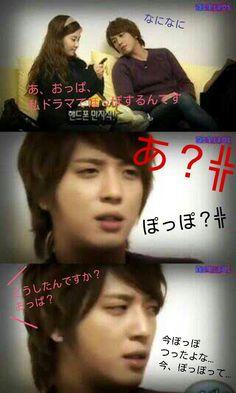 ทวิตเตอร์ / yongseo9724: ヨンファはぽっぽ許しませんよ、ほらほらクールヨンがキレちゃう ...