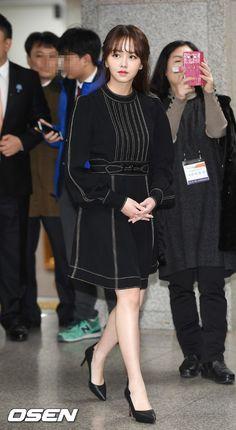 \ Child Actresses, Child Actors, Korean Actresses, Kim So Hyun Fashion, Kim Sohyun, Airport Style, Airport Fashion, Vietnamese Dress, Korean Beauty