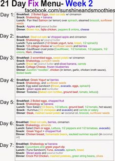 Sunshine and Smoothies Fitness: 21 Day Fix Menu - Week 2