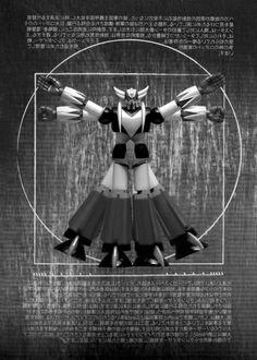 Vitruivan Goldorak, David Eger - Photographie d'art Stanley Chow, Expo Paris, Japanese Superheroes, Vintage Robots, Sakura, Super Robot, Fan Art, Manga Anime, Tatoos