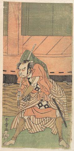 The First Nakamura Nakazo as a Samurai  Katsukawa Shunshō (Japanese, 1726–1792)
