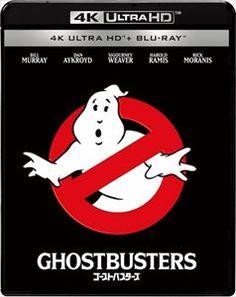 ゴーストバスターズ 4K ULTRA HD&ブルーレイセット(4K ULTRA HD Blu-ray)(Blu-ray)