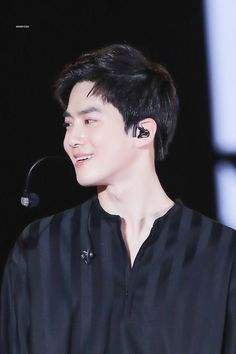 Suho .Love. Cre: the owner/as logo