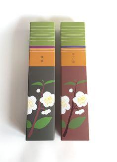 京はやしや|抹茶チョコレート・ほうじ茶チョコレート| PROP DESIGN | package design |
