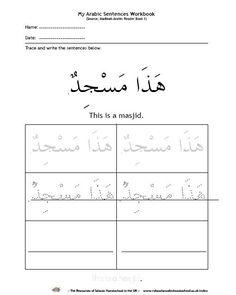arabic worksheets kids education learning arabic learn arabic online kindergarten worksheets. Black Bedroom Furniture Sets. Home Design Ideas