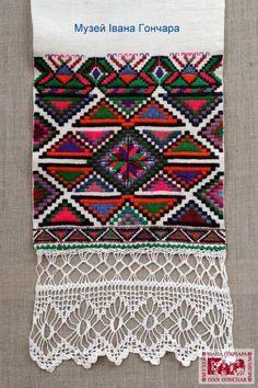 Gallery.ru / Фото #76 - Традиційний подільський рушник - valentinakp