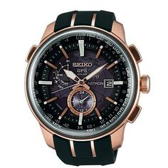 Seiko Egypt GPS Solar Gents Watch.  Now this is a stunning mans watch...love love it! #Seiko