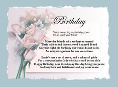 Share To Twitter Facebook Birthday Poems 80th