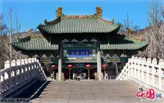 Jinci Temple - Taiyuan, Shanxi