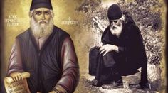 Άγιος Παΐσιος: Είδες ποτέ σάβανο με τσέπες; Όλα εδώ μένουν! Good Prayers, Orthodox Icons, Round Sunglasses, Religion, Statue, Artwork, Fictional Characters, Fathers, Advice