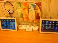 """徐々に紫陽花な季節感の神戸です☆ 当店iPadも毎年恒例あじさいに♪ そして明後日5/25はアジサイマーケット出ます☆一緒に遊びましょうね♪ 紫陽花は神戸市のお花だったんですね。店長最近知りました。大好きなお花♡  In Kobe,it's gradually """"hydrangea""""'s sense of the season♪ Our shop's iPads were changed to the hydrangea☆  And the day after tomorrow 5/25,we'll join the hydrangea market(AJISAI-market)! Let's play together♪ ▶  http://blog.kobecoffee.com/2014/05/525.html"""