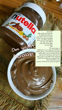 Sweet Desserts, Delicious Desserts, Dessert Recipes, Yummy Food, Arabic Dessert, Arabic Food, Cake Packaging, Cookout Food, Candy Cakes