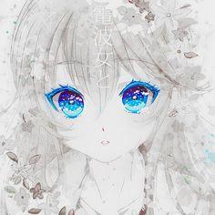 Blue eyes~