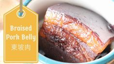 Braised Pork Belly 东坡肉 Braised Pork Belly 东坡肉is original from Hangzhou city in Zhejiang Province. Pork belly is used and is cut into square shape. Chinese Food, Chinese Recipes, Braised Pork Belly, Pork Belly Recipes, Banana Bread, Food To Make, Beef, Hangzhou, Homemade