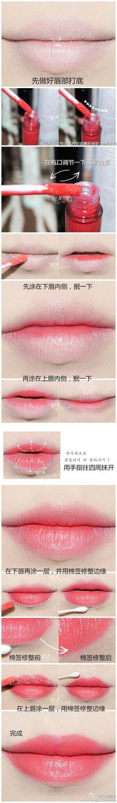 lips make up