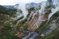 Valley of Geysers, Kamchatka Peninsula
