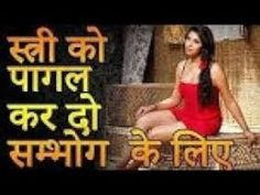 Tantra Art, Easy Love Spells, Astrology Books, Classic House Design, Funny Jokes For Adults, Beautiful Love Quotes, Health Facts, Free Books, Acting